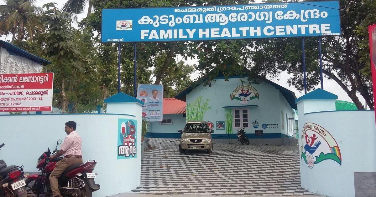 Kerala tops health index, Uttar Pradesh takes bottom spot in NITI Aayog report