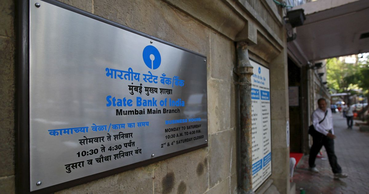 State Bank of India posts massive net loss of Rs 2,416 crore in third quarter of 2017-'18