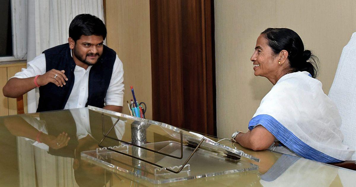 Hardik Patel says West Bengal CM Mamata Banerjee invited him to join Trinamool Congress