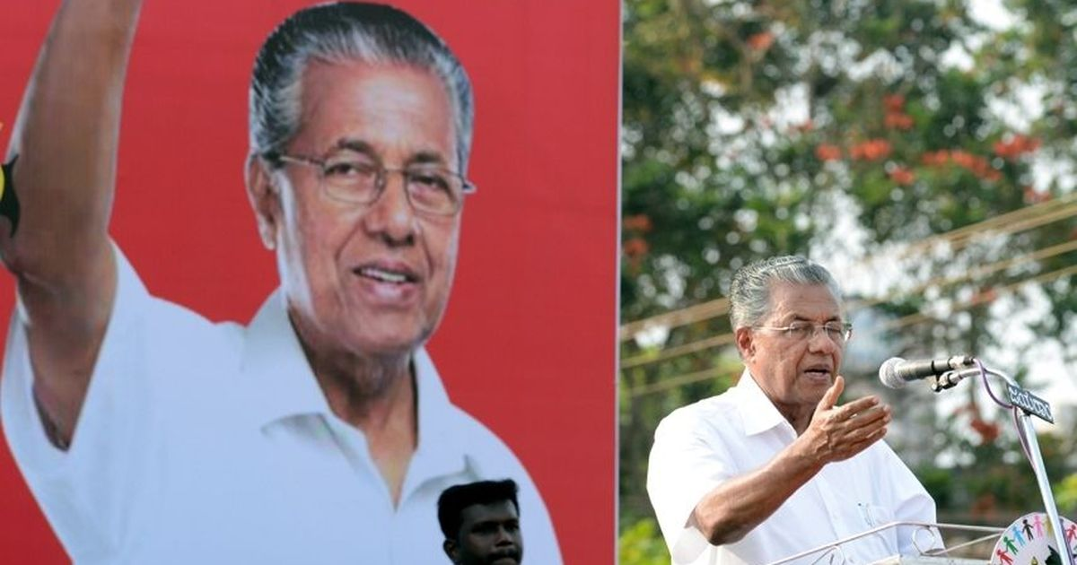 Kerala CM Vijayan denies seeking ban on Popular Front of India, says RSS must be outlawed first