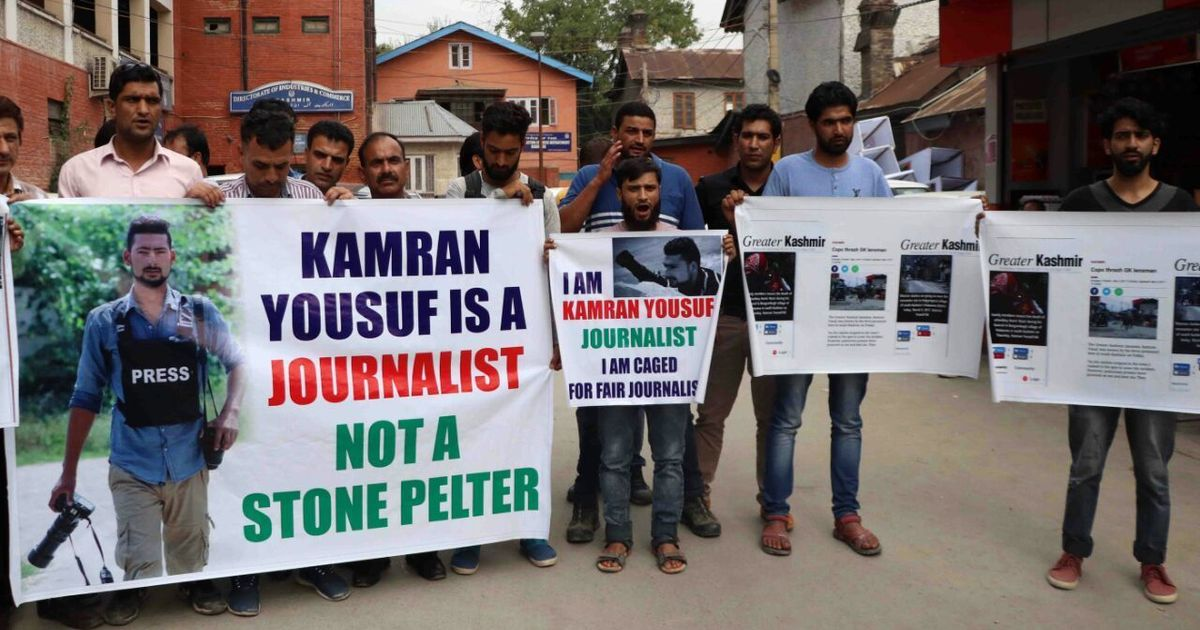 J&K journalist arrest: Real reporter should cover government's development activities, says NIA