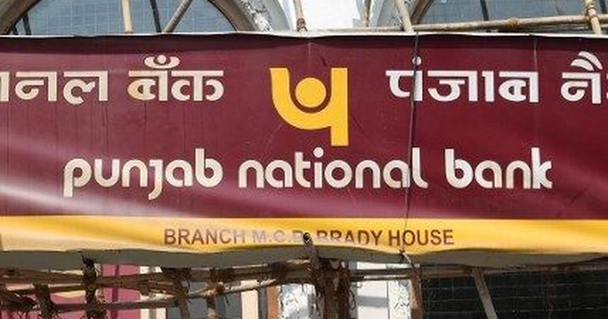 Indian banks could lose Rs 19,000 crore in the PNB scam, says tax department: Reuters