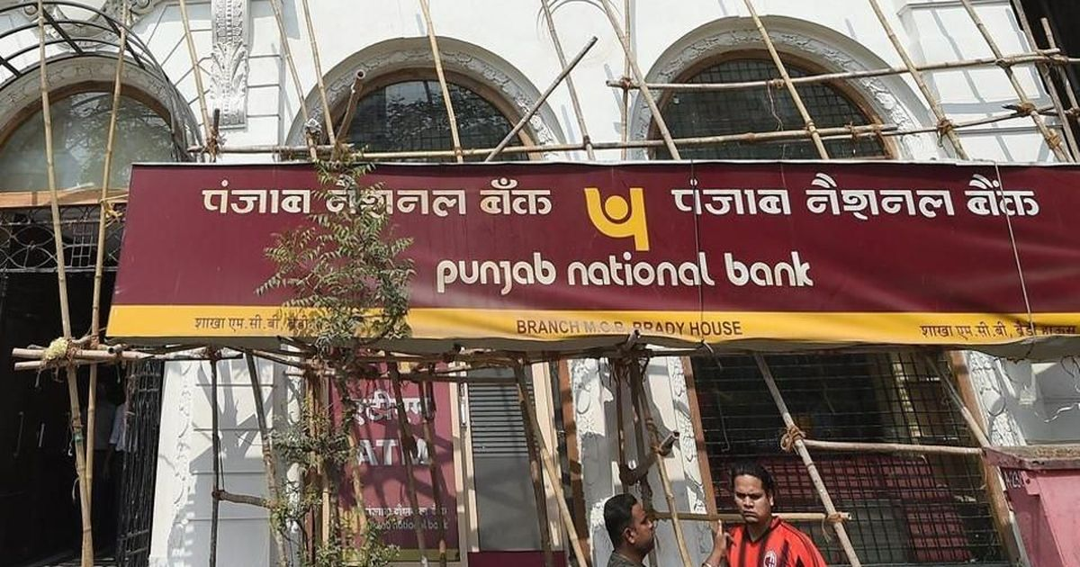 CBI arrests three officials of Punjab National Bank's Brady House branch in Mumbai