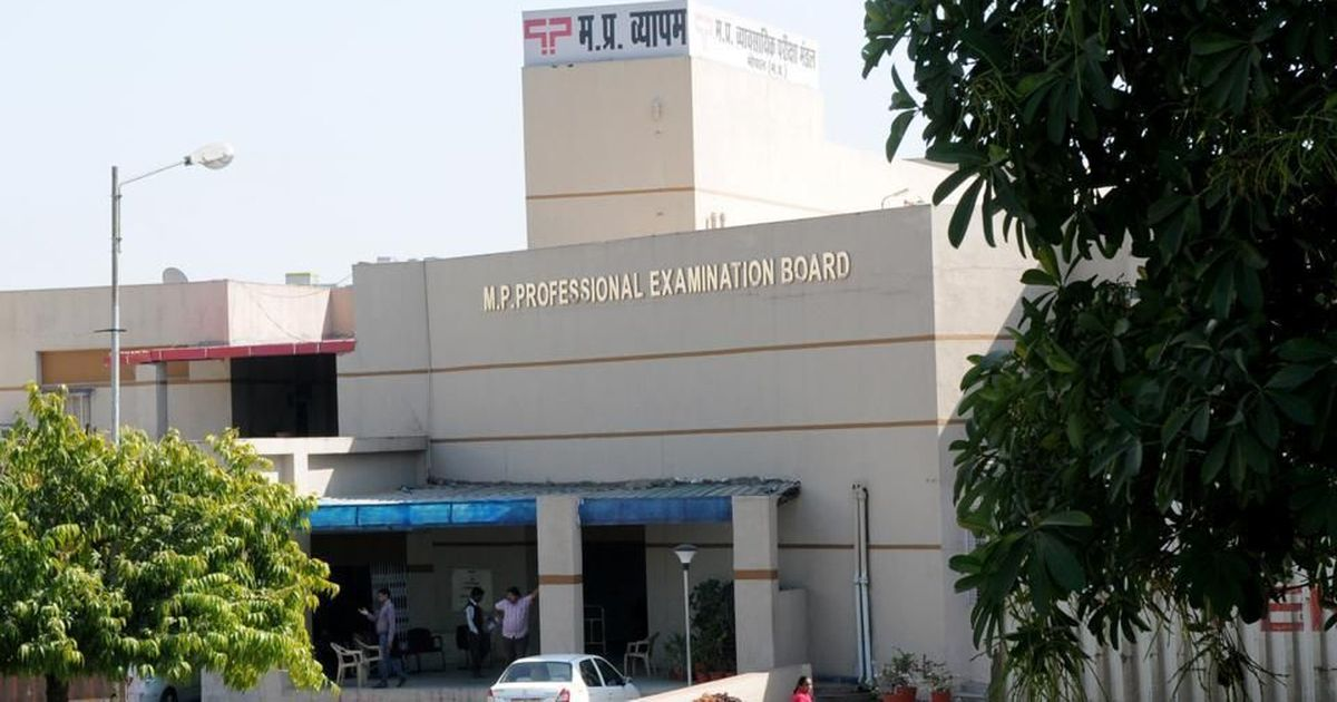 Vyapam scam: Special CBI court sentences five people to seven years in prison