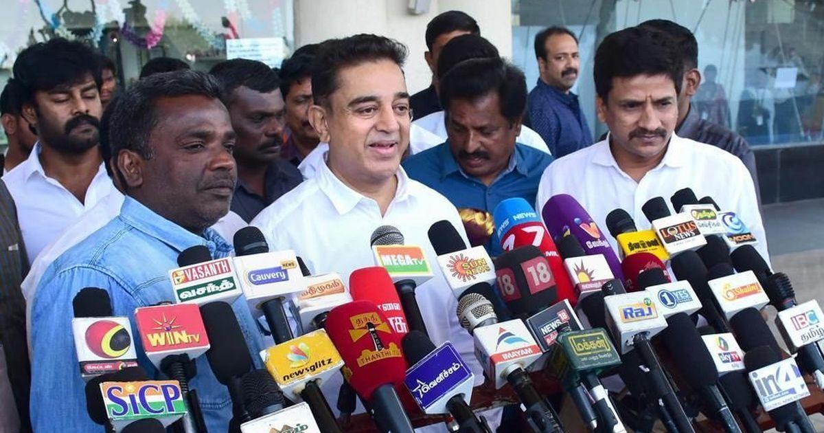 Tamil Nadu: Actor Kamal Haasan visits APJ Abdul Kalam's home in Rameswaram before launching party