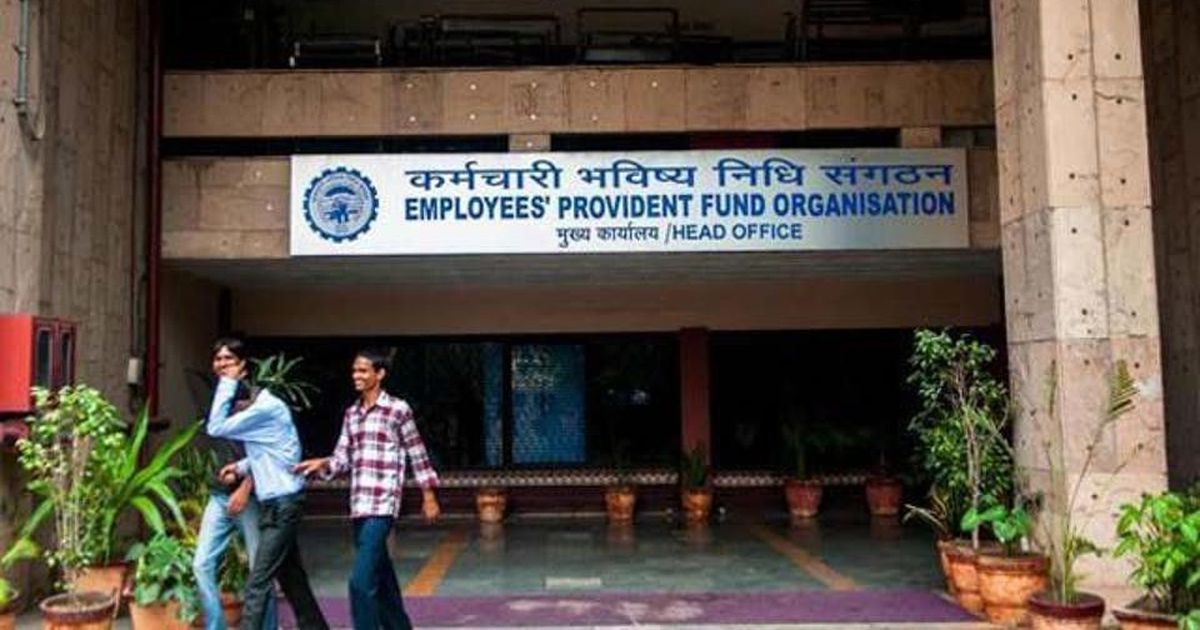 Employees' Provident Fund Organisation lowers interest rates on deposits from 8.65% to 8.55%