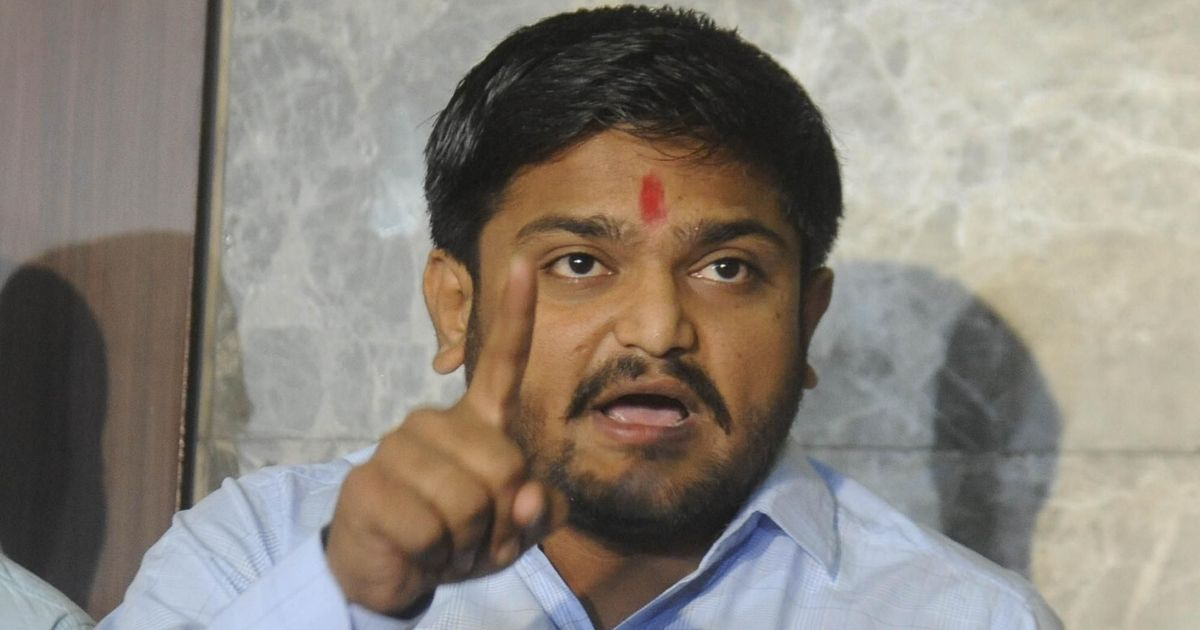 Ahmedabad court refuses to drop sedition charges against Hardik Patel