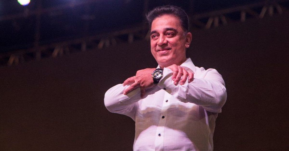 The big news: Kamal Haasan launches Makkal Needhi Maiam, and 9 other top stories