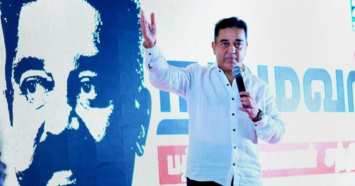 Kamal Haasan launches political party with a speech that's high on rhetoric, low on substance