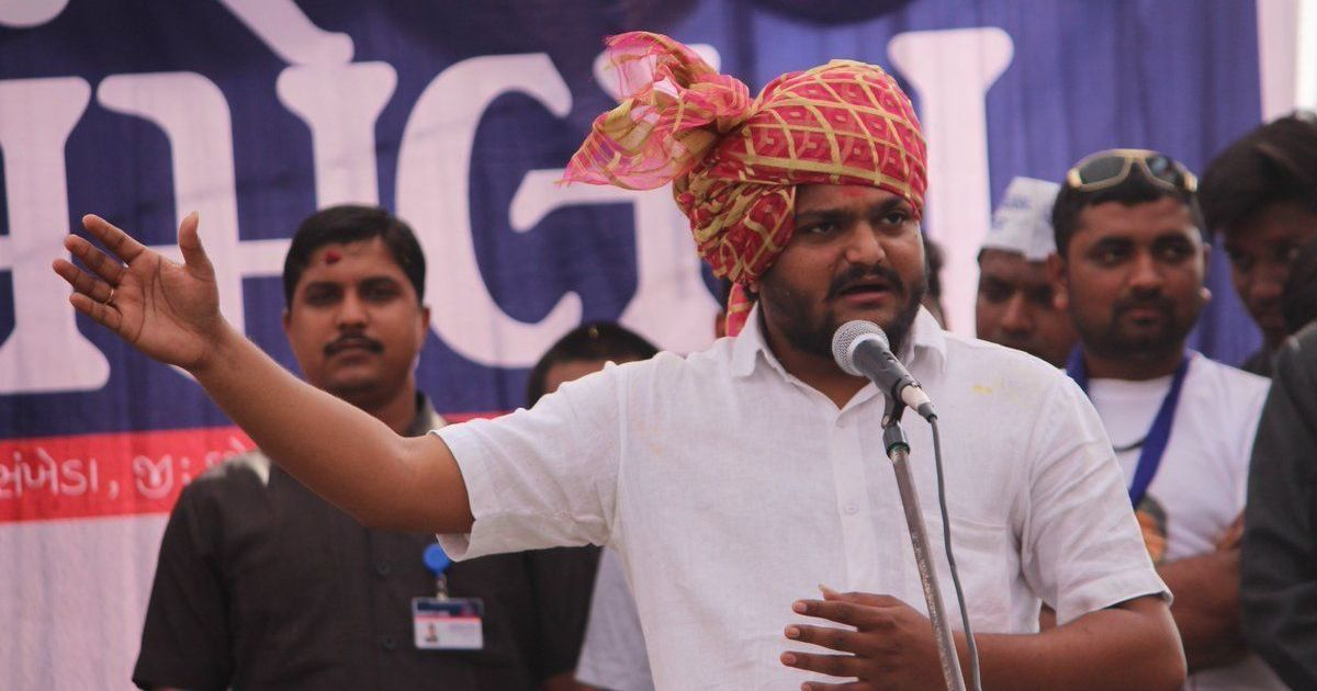 I like Rahul Gandhi but he is not my leader, says Hardik Patel