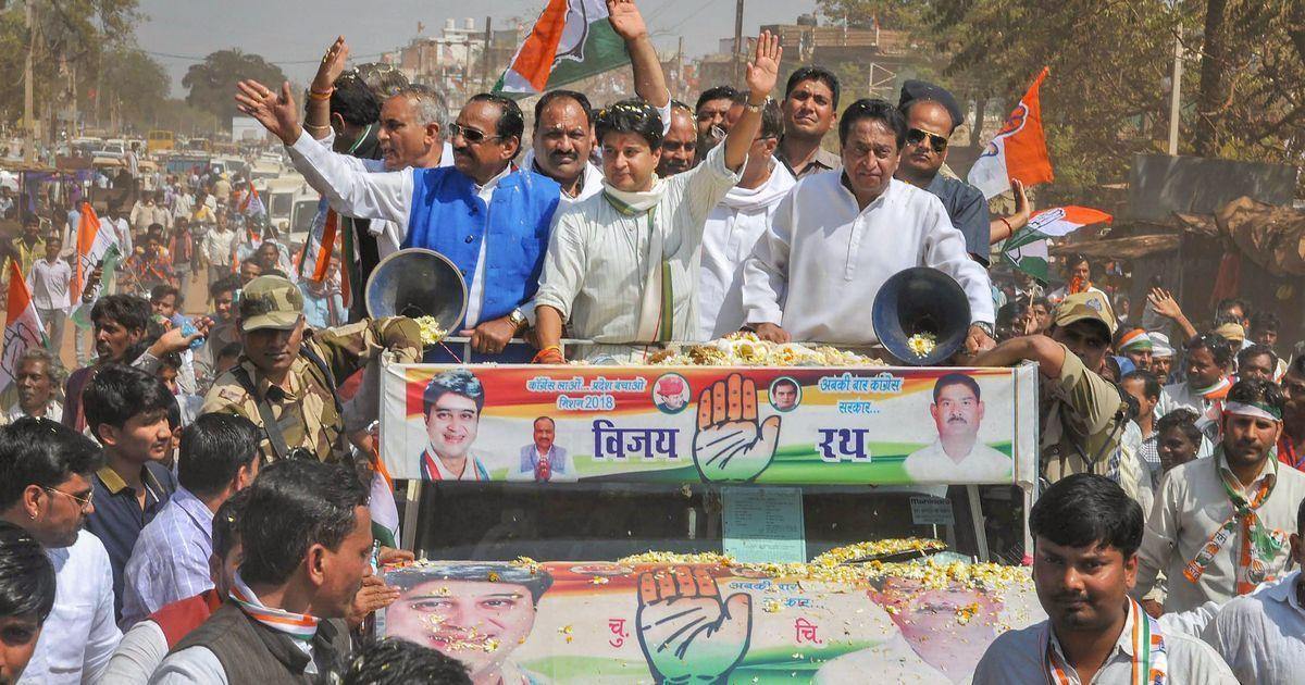 Madhya Pradesh: 77.05% vote in Mungaoli, 70.40% in Kolaras as bye-polls end