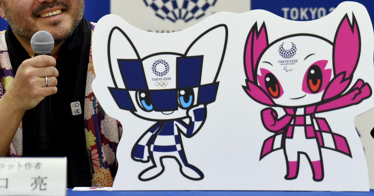 What's blue-checked, doe-eyed and futuristic? The Tokyo 2020 Olympics mascot
