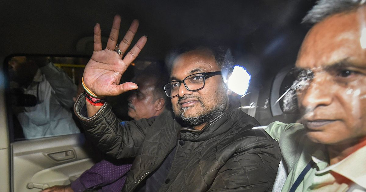 Supreme Court refuses to grant Karti Chidambaram protection from ED arrest, says it'll hamper trial