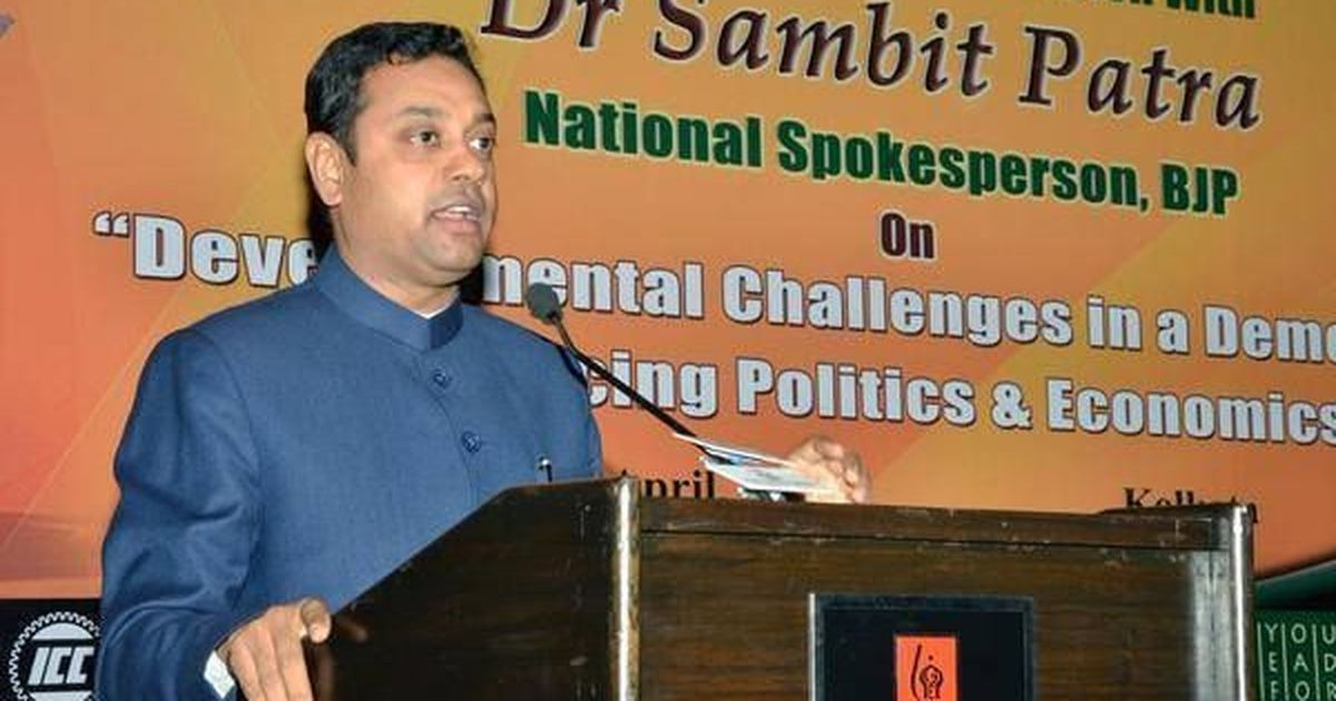 SC to hear Centre's reply to plea challenging BJP leader Sambit Patra's appointment to ONGC board