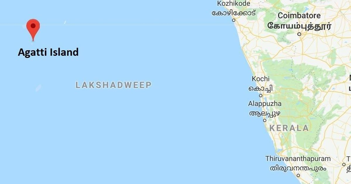 Container ship with 13 Indians on board catches fire near Lakshadweep Islands