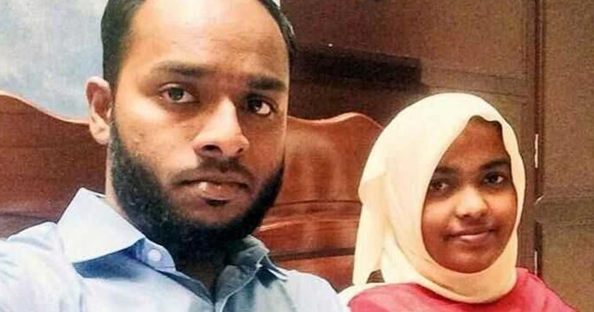 'Personal relationships are core of India's plurality': Supreme Court restores Hadiya's marriage