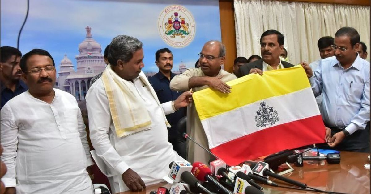 Karnataka: Siddaramaiah government unveils new state flag, will send it to Centre for approval