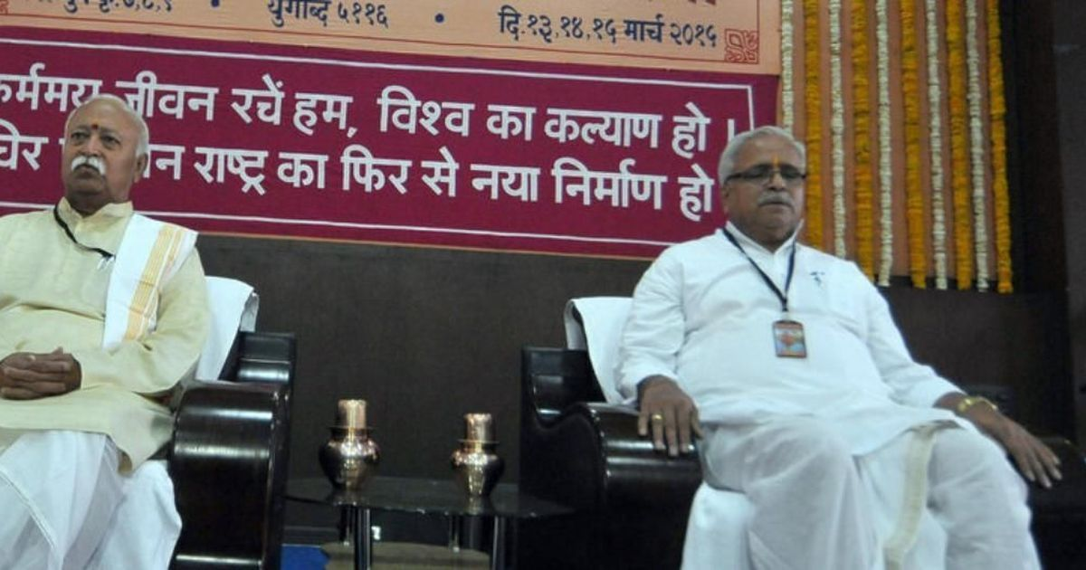 RSS leader Suresh 'Bhaiyyaji' Joshi elected general secretary for the fourth time