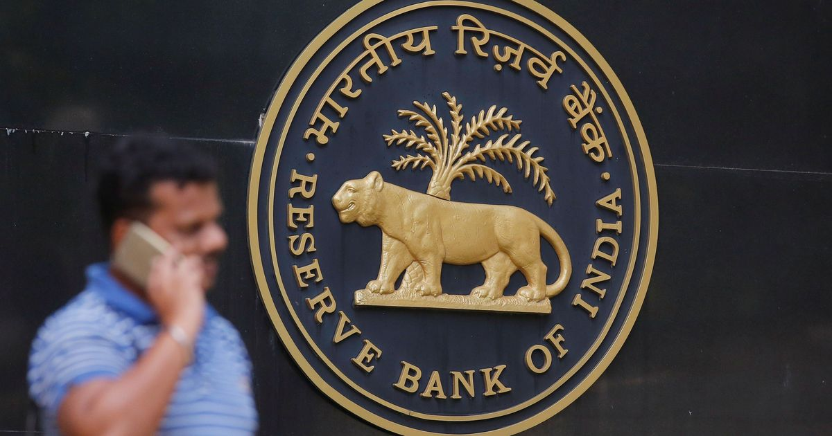 RBI cracks down on banks' lending, asks for documents from past 'several years', say reports