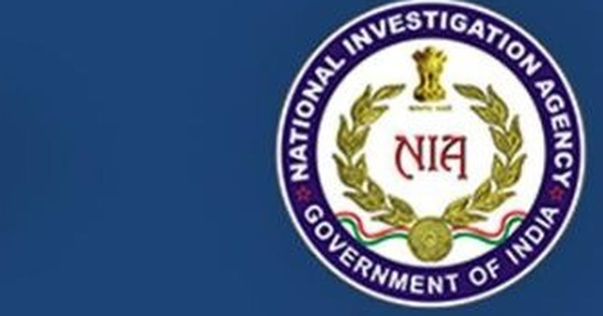 National Investigation Agency raids Srinagar Central Jail, finds Pakistan flag and extremist content