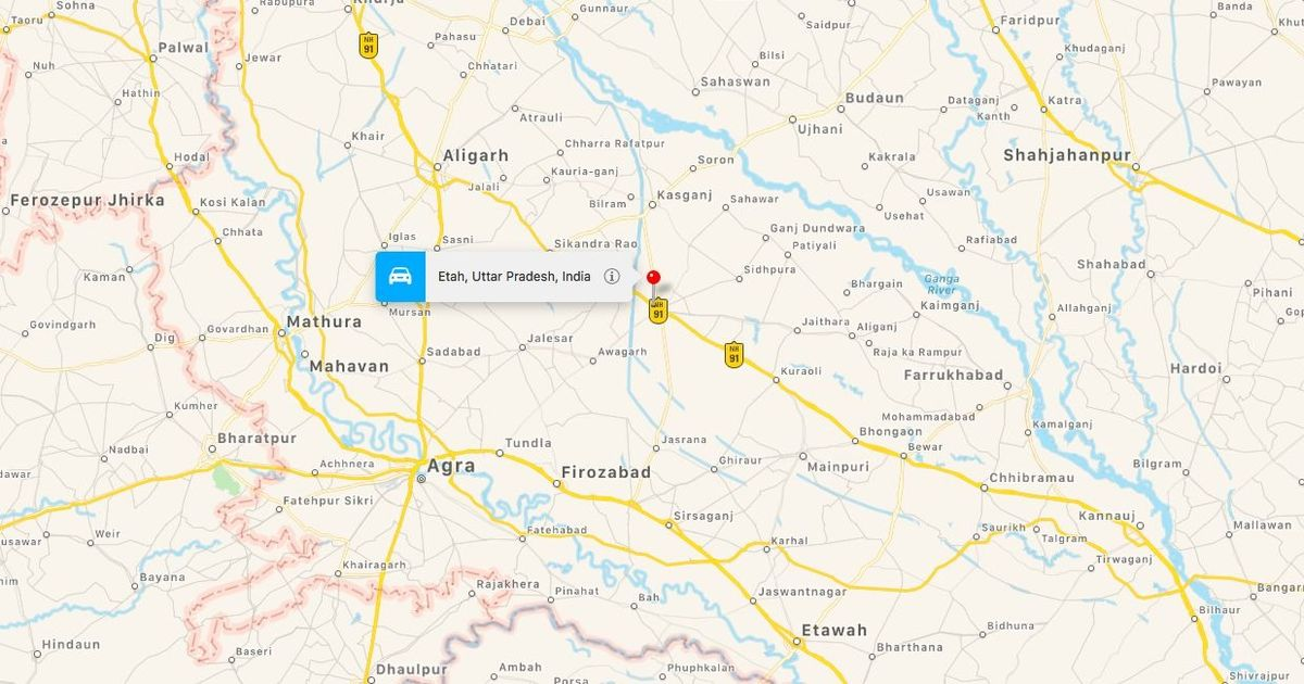 Uttar Pradesh: 40 students in Etah admitted to hospital with food poisoning after eating school meal
