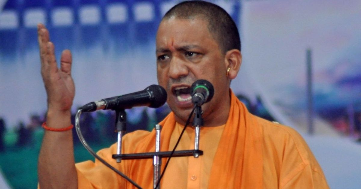 I don't see the bye-poll results as a referendum on BJP's policies, says Adityanath