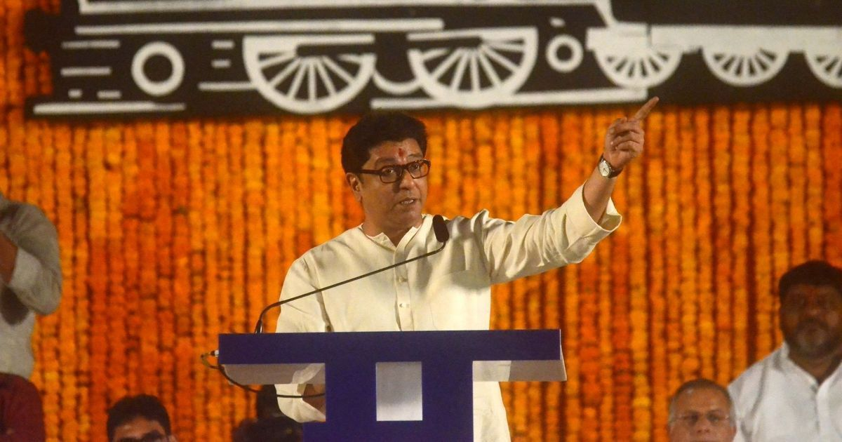 Maharashtra Navnirman Sena's Raj Thackeray asks political parties to unite for a 'Modi-mukt Bharat'