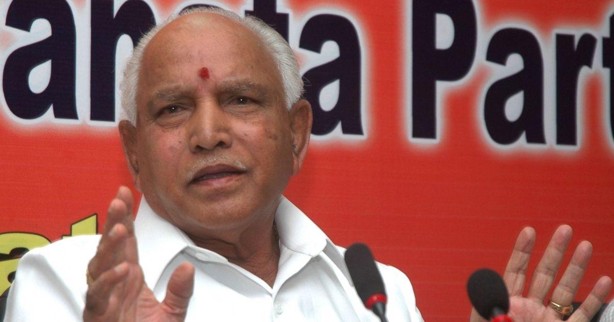 Karnataka: BJP chief BS Yeddyurappa says Chief Minister Siddaramaiah has stooped low for votes