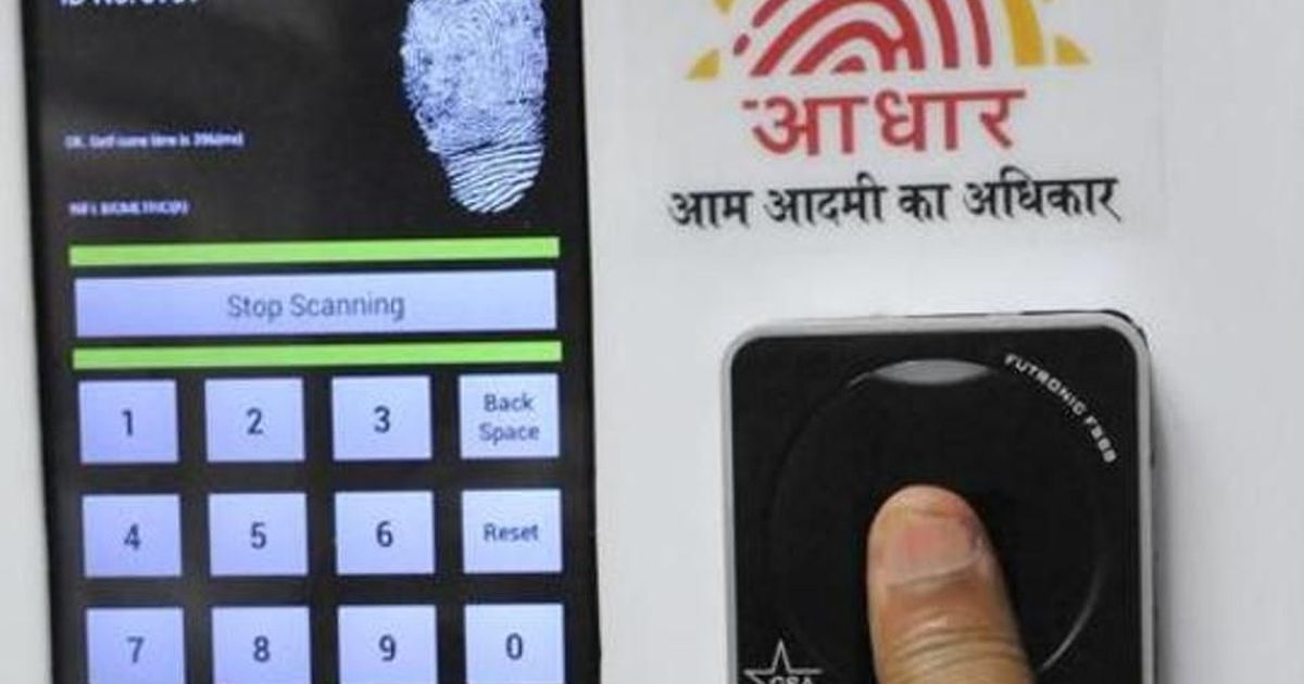Supreme Court frames six questions for Centre about Aadhaar, privacy and data security
