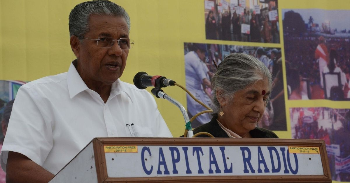 RSS and Popular Front of India carry out illegal arms training, claims Kerala chief minister
