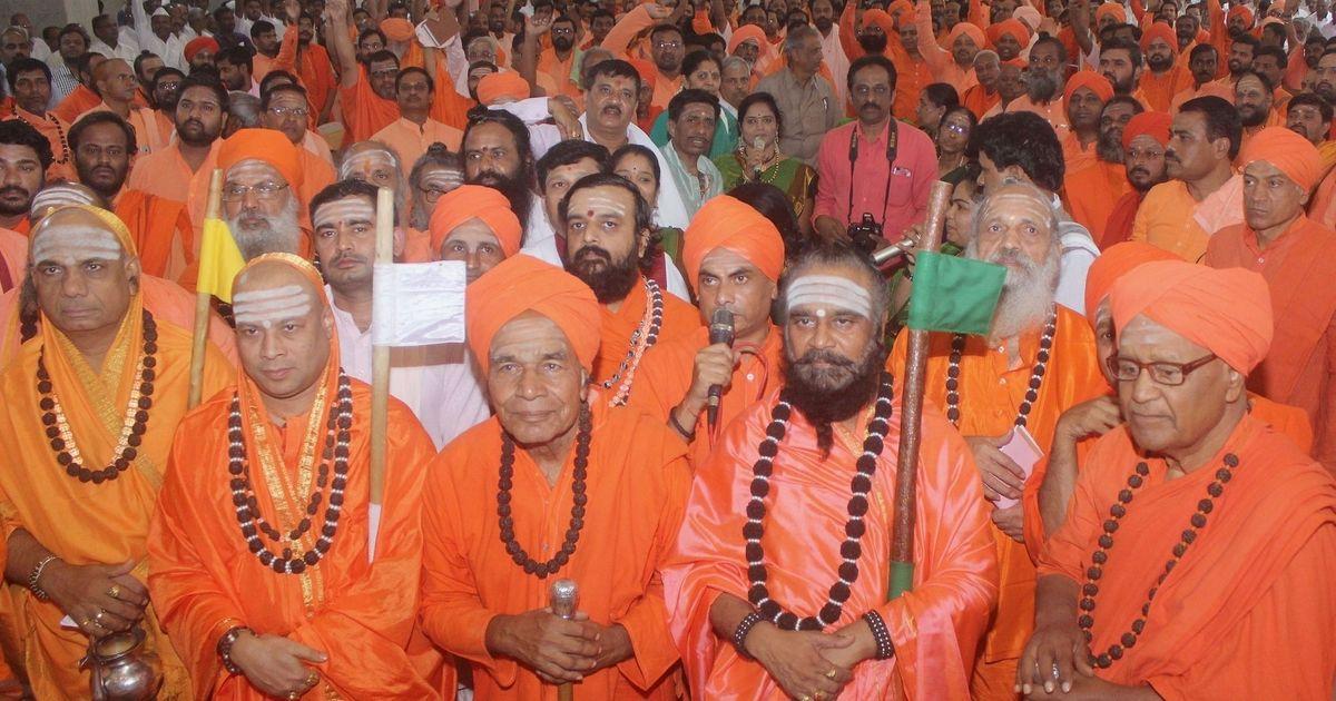 Karnataka grants minority status to Lingayat community