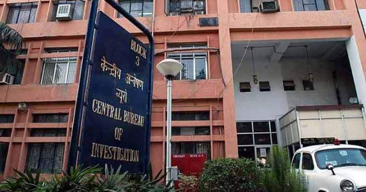 CBI arrests promoters, directors of Totem Infrastructure for allegedly cheating Union Bank of India