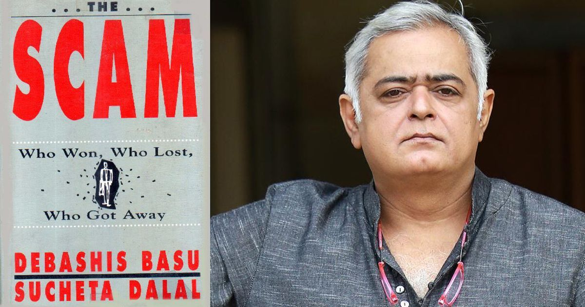 Web series on Harshad Mehta securities scam to be directed by Hansal Mehta