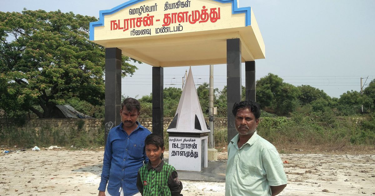 In Chennai, a housing controversy reveals the poor state of a memorial for anti-Hindi protesters