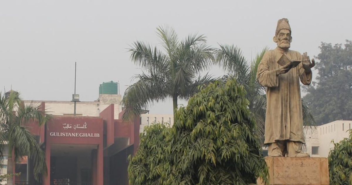 Jamia Millia Islamia says Centre did not share affidavit on opposition to its minority status