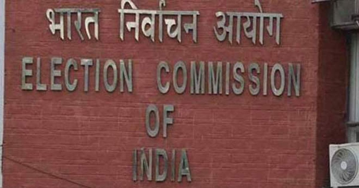 Election Commission sets up committee to look into possible leak of Karnataka poll schedule