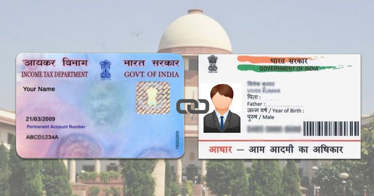 Deadline to link Aadhaar with PAN extended by three months to June 30
