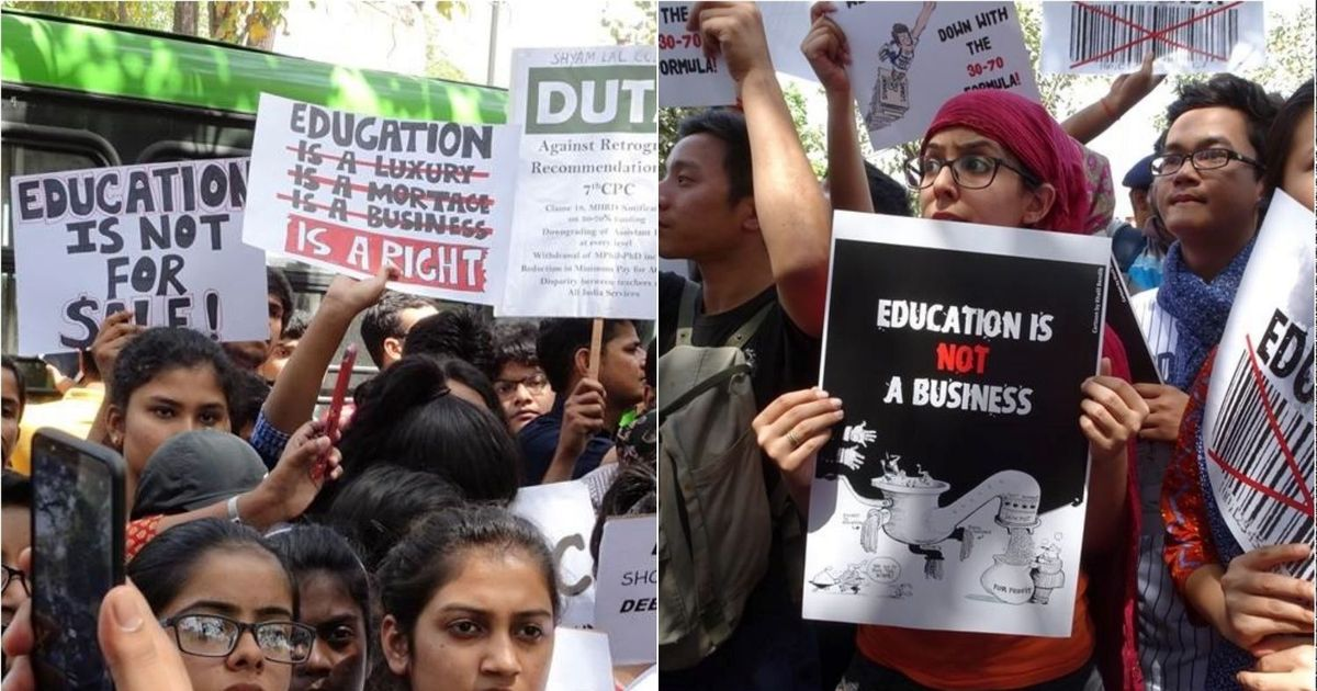 The Union government has granted autonomy to universities that say they did not apply for it