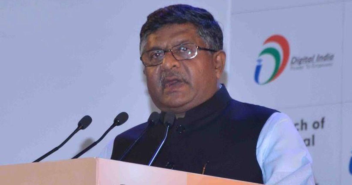 I don't favour linking Aadhaar number to voter ID, says Union minister Ravi Shankar Prasad