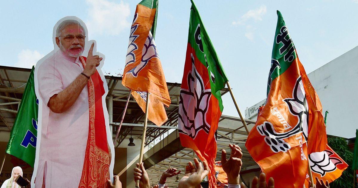 After Parliament logjam, BJP announces nationwide fast on April 12