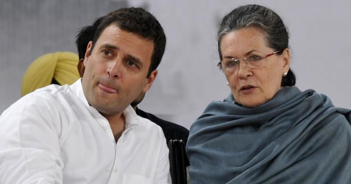Rahul and Sonia Gandhi should worry about losing their Lok Sabha seats, not about Modi, says BJP