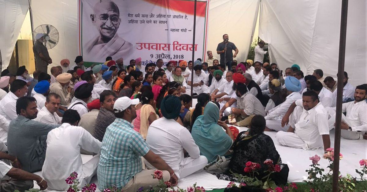 Congress begins nationwide fast to protest alleged atrocities against Dalits, minorities under BJP