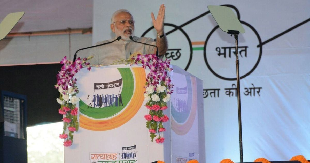 'Bihar has moved from Satyagraha to Swachchagraha,' says Modi at Champaran movement centenary event