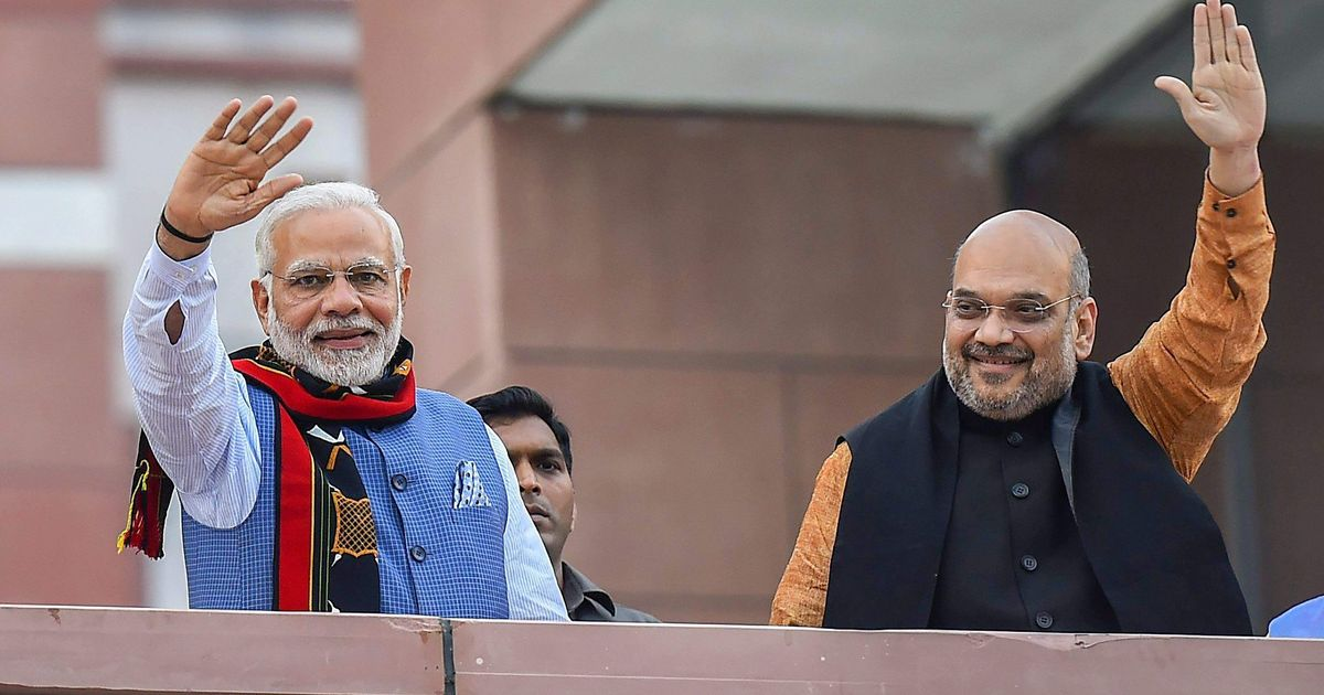 Narendra Modi, Amit Shah to observe day-long fast on April 12 to protest washout of Budget Session