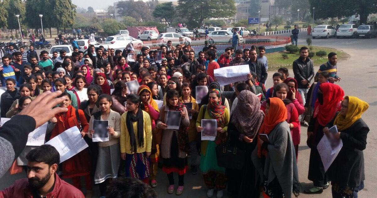 Kathua rape and murder: BJP says it does not support bar association's strike call