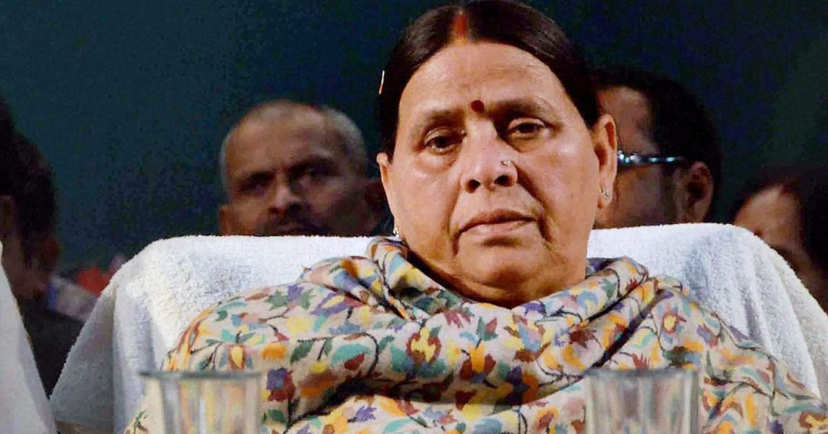 Bihar government reinstates Rabri Devi's security, a day after withdrawing officers from her house