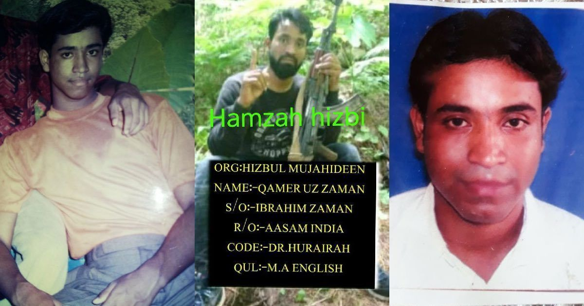 Kashmir militancy: The curious case of an Assam trader who may now be a Hizbul Mujahideen member