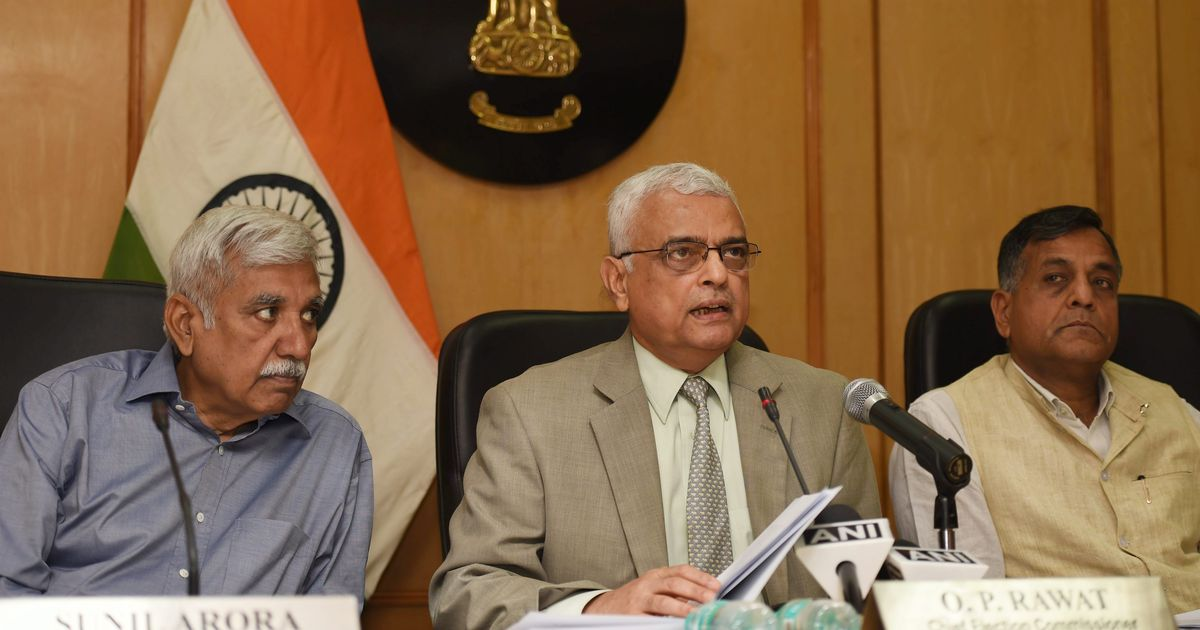 Election Commission says Karnataka poll dates were not leaked, was 'mere speculation'