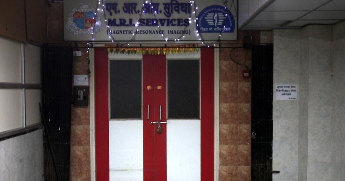 MRI death at Mumbai hospital: BMC report finds ward boy, attendant at fault