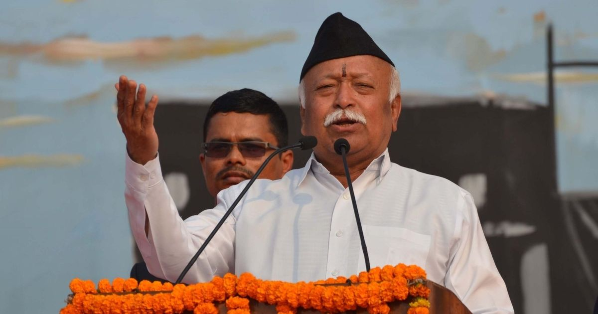 Ayodhya: If Ram temple is not rebuilt, 'root of culture will be cut', says RSS chief Mohan Bhagwat